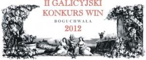II Galicyjski Konkurs Win - Boguchwała 2012