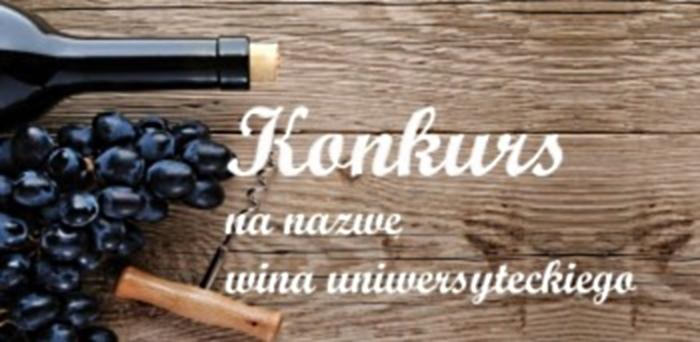 Wino UR Kraków